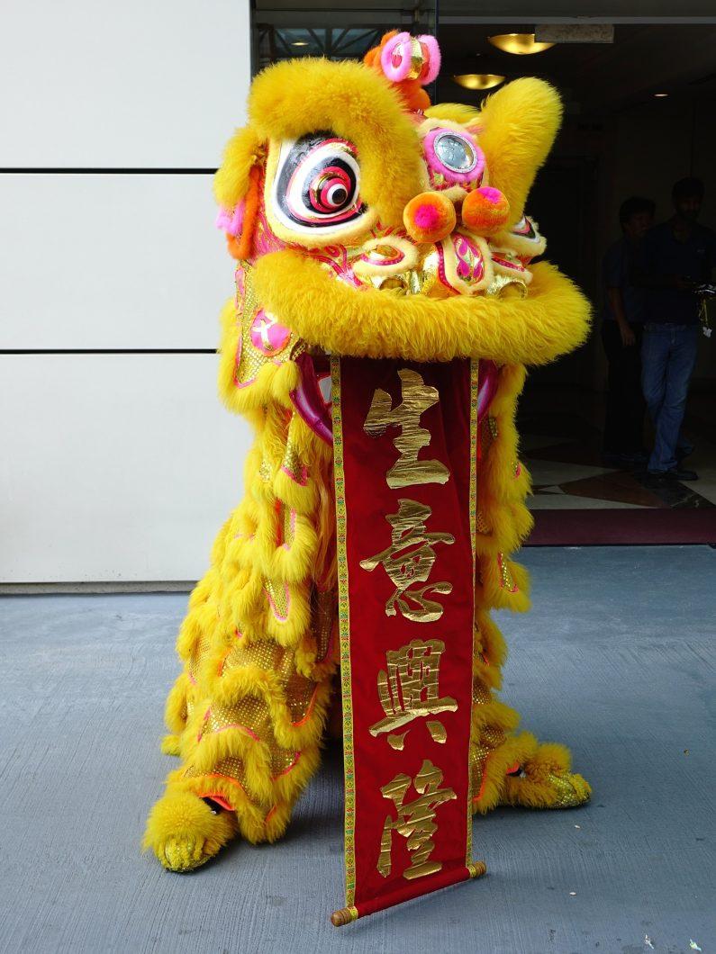 Lion avec banderole bonne année